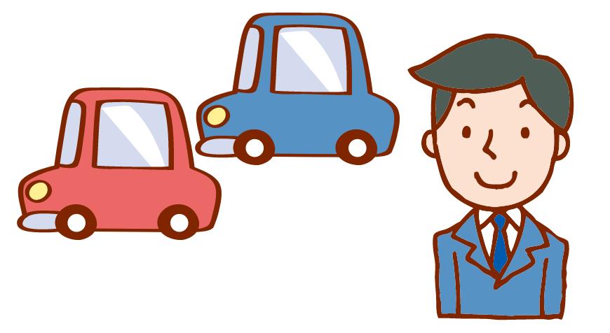 ビジネスもプライベートもしっかり支える一般自動車保険(DAP)