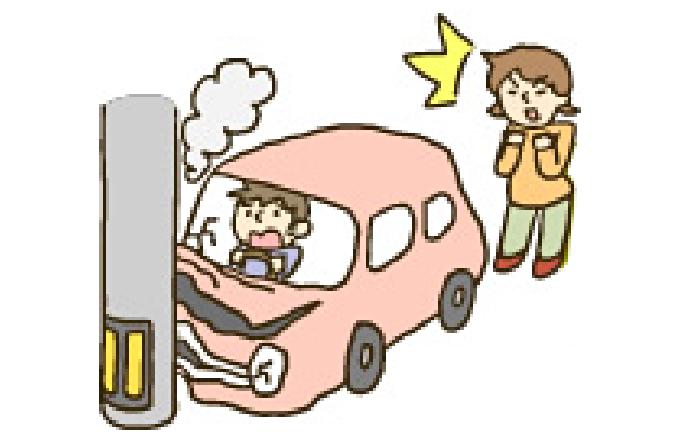 自動車管理者賠償責任保険
