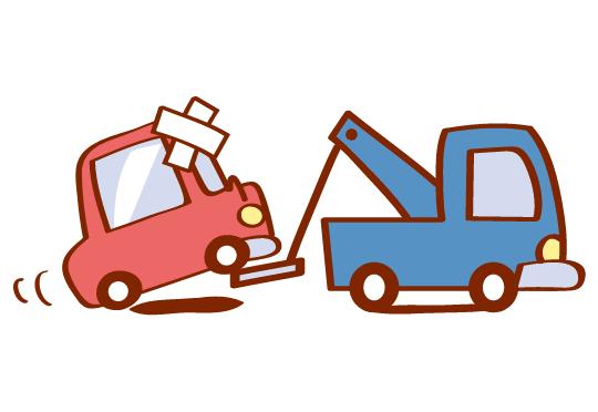 事故車をディーラー・整備工場へ