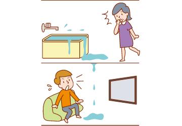 給排水設備に生じた事故による水濡れまたは他の戸室で生じた事故による水濡れ