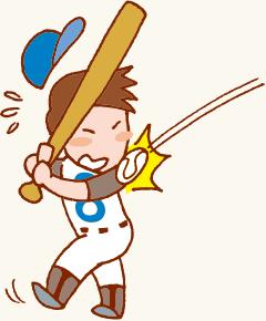 野球の試合中にボールが当たりケガをした